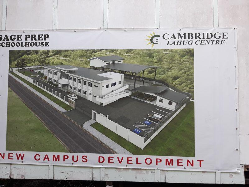 ケンブリッジ新校舎イメージ